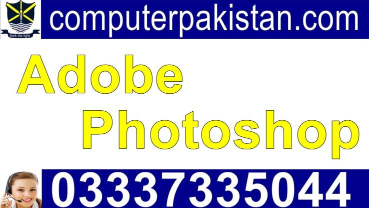 Learn Adobe Photoshop Tutorials in Urdu