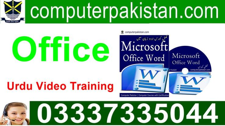 microsoft word training in Urdu in Pakistan