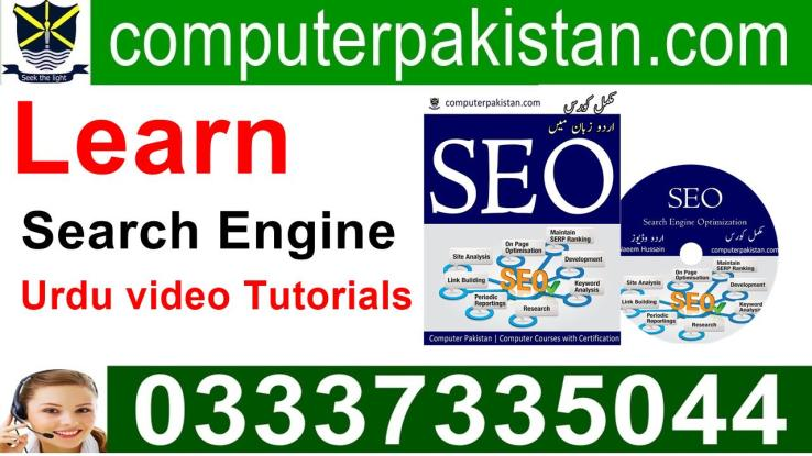search engine optimization course online free in Pakistan
