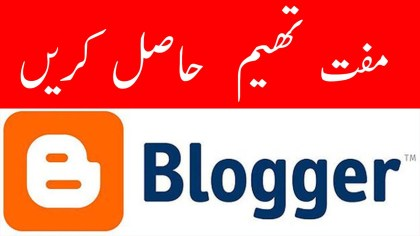 blogger templates blogspot free download