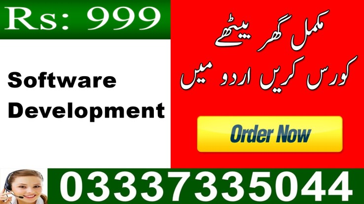 Online Software Development Courses Training in Urdu