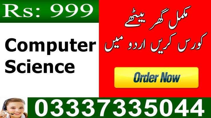 computer science course online free in Pakistan
