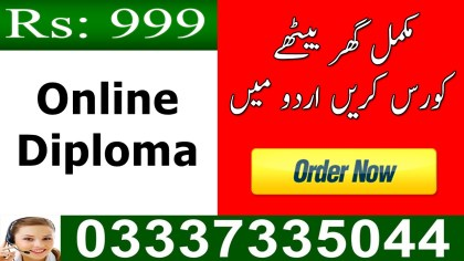 100 Free Online Diploma Courses in Pakistan