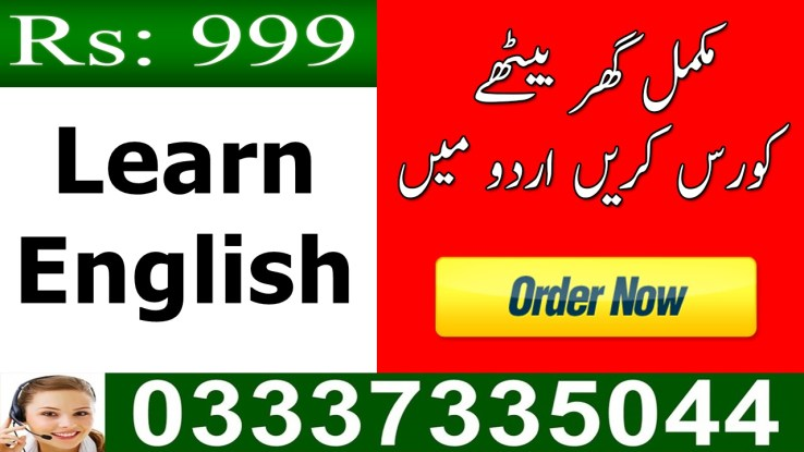 English Course in Urdu | Learn Foreign Language Online Free in Pakistan
