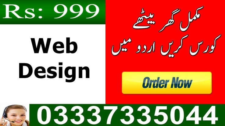 Web Developer in Urdu - Html and CSS Design and Build Websites in Pakistan