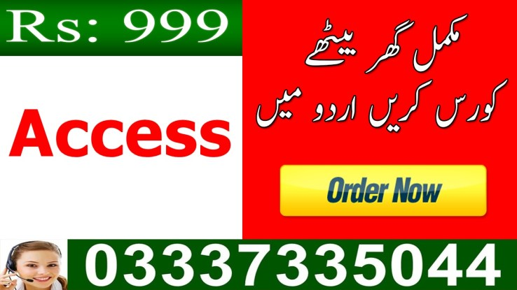 MS Access 2007 Free Download - Database Tutorials Online in Urdu for beginners