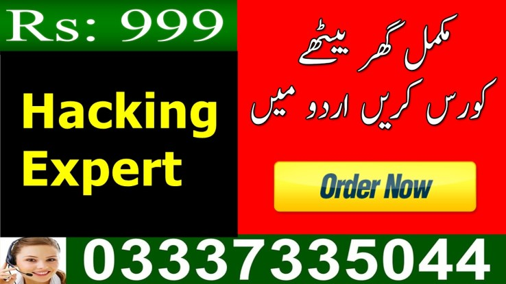 Hacking Websites - How to Become an Ethical Hacker in Urdu