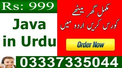 Learn Java Tutorial for Beginners in Urdu