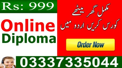 Online diploma courses free in Pakistan