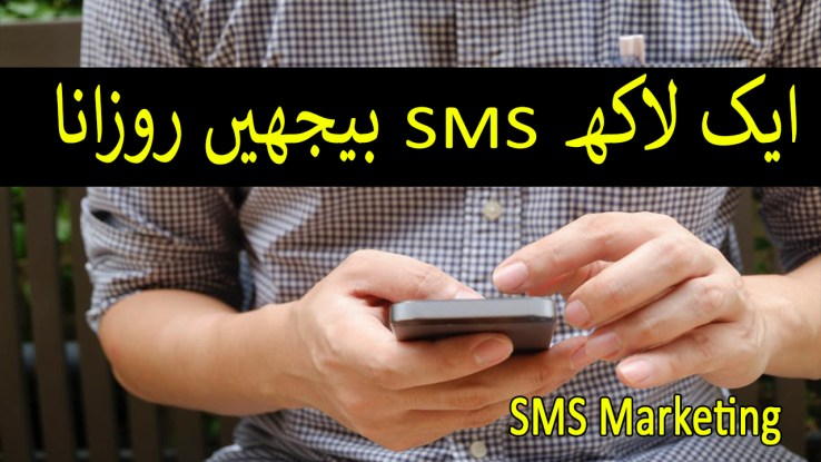 SMS Marketing - Send Free SMS Online to any Mobile Number in Pakistan