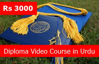 Computer Diploma Courses in Urdu Videos for Students in Pakistan