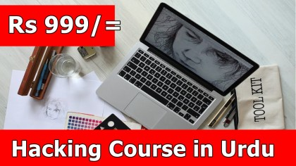 Learn Ethical Hacking Course in Urdu Video in Pakistan