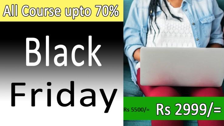 Urdu Video Courses DVDs - Black Friday 2017