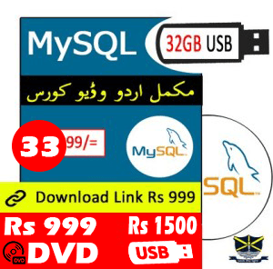 Learn SQL in Urdu - Online Course