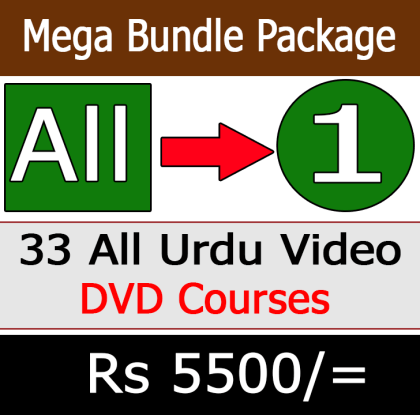 Mega Bundle Package All DVD Courses in Urdu Pakistan