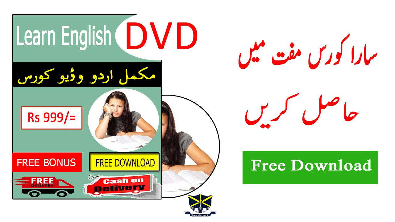 Master's degree course english dvd phonics spoken english 729.