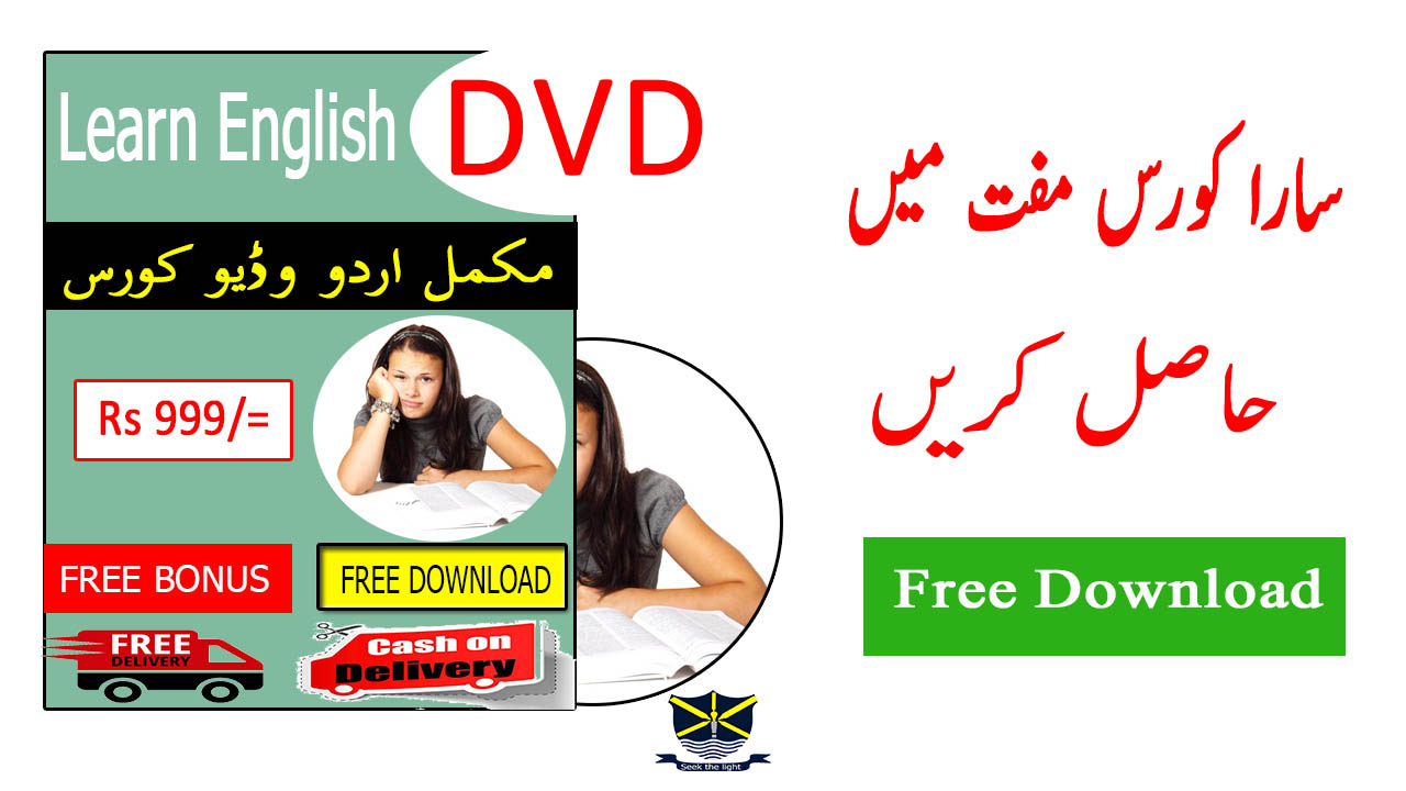 computer software books in urdu free download