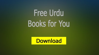 Urdu Courses Books