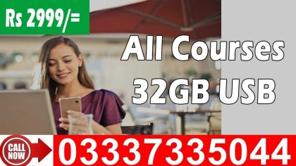 Learn Computer Courses in Video 32GB USB in Pakistan