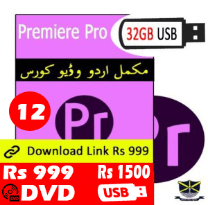 Premiere Pro Tutorial in Urdu for Beginners