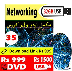 35-bootstrap-urdu-video-training-course