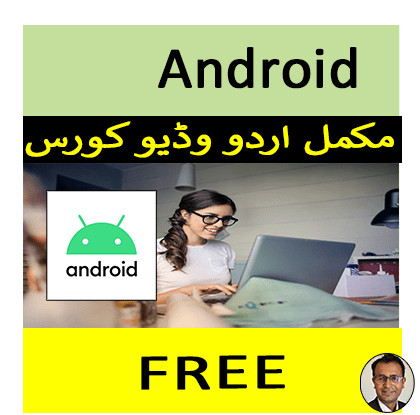 Android App Development Tutorial for beginners in Urdu Free Download in Pakistan