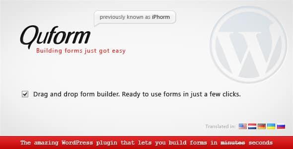 wordpress qform