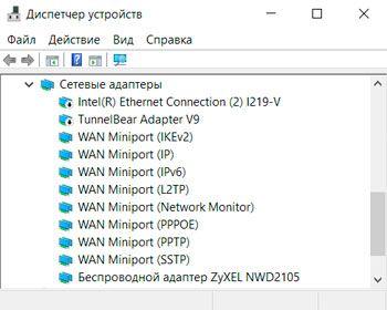 """b9498f838 Musia byť nainštalované a potom vo Windows v špeciálnom programe - Správca  zariadení, by sa náš prijímač mal objaviť v časti """"Sieťové adaptéry""""."""