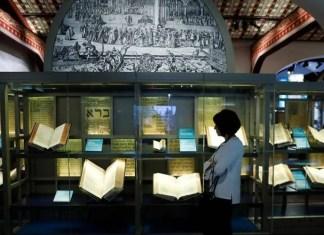Museu da Bíblia é inaugurado