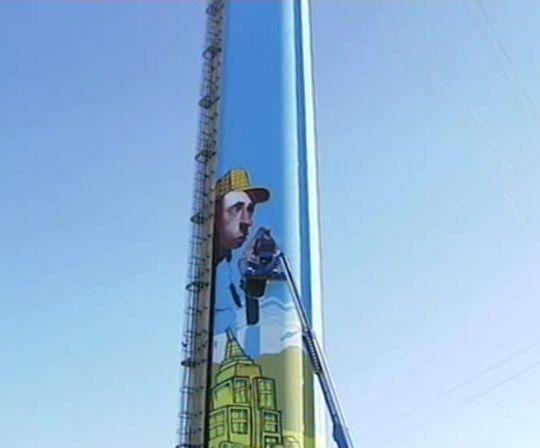 Grafitis de torres de Emasesa