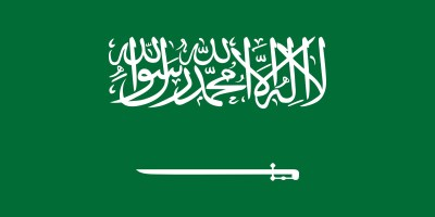 Arabia-Saudita-bandiera
