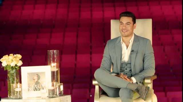 Carlos Rivera comparte temas con sus héroes musicales