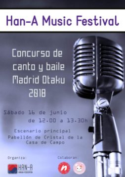 concurso_dance