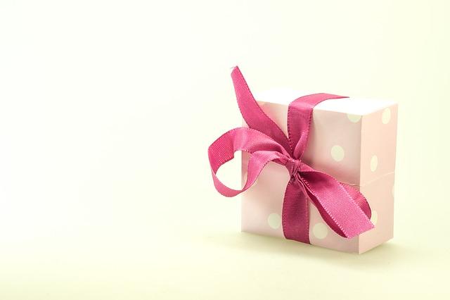 El regalo que nadie quería