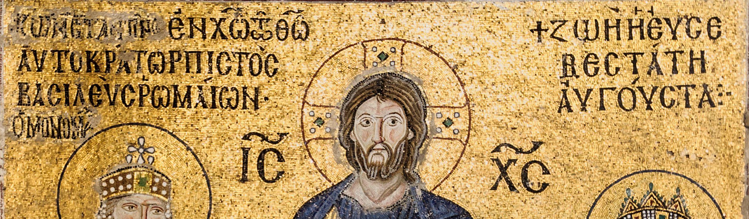 Cristo Pantocratore, Mosaico della Basilica di Santa Sofia (Istanbul, Turquie)
