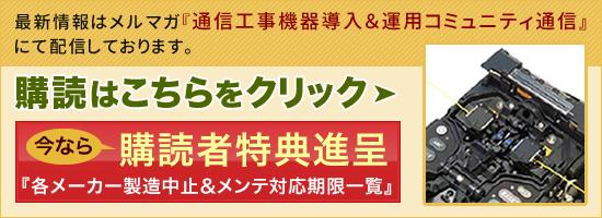 merumaga_banner