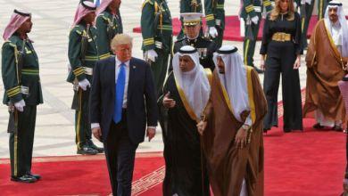 Riyad Donald Trump est arrivé pour son premier voyage à l'étranger