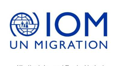 IOM Un Migration Guinée