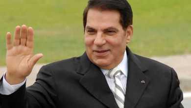 l'ancien raïs Zine el-Abidine Ben Ali