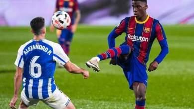 Espagne Le jeune Ilaix Moriba d'origine guinéenne, convoqué pour la deuxième fois consécutive en équipe première.