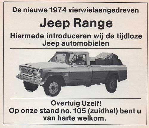 jeep-1974-02-kemper-twist