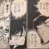 【確定版】名探偵コナン「黒の組織」登場話の漫画とアニメ回を紹介!
