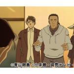 名探偵コナン「殺意のあいのり」921話のネタバレ!豪華な声優登場~