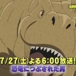 948話「恐竜につぶされた男」のネタバレ!声優や評価あり