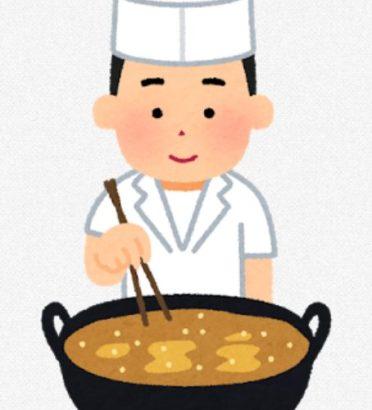 【飲食店】 カウンターの天ぷら屋さん 天一で大人の階段登る