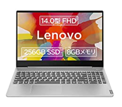 DELL XPS13のヒンジ故障とLenovo Ideapad S540への買い替え