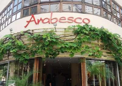 Resultado de imagem para Restaurante Arabesco