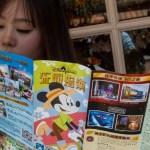 8009389496001 1 crop1594747387054.jpg 673822677 - Disneylandia vuelve a cerrar su parque temático en Hong Kong por el rebrote
