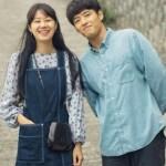 camellia crop1614457276979.jpeg 242310155 - Estas son las mejores series coreanas para ver en Netflix