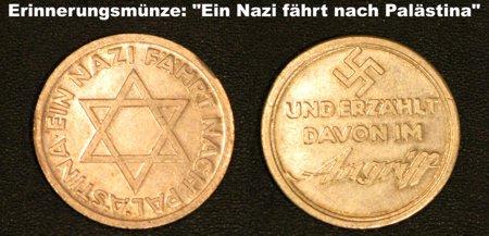 NS-Palästina-Zion-Gedenkmünze